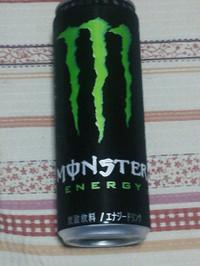 Monsterenergy