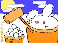 Punyacolors3dpart2_23