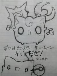 Pokesamurakugaki1