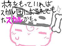 Pokesamupurin8_2