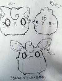 Pokemonrakugaki1