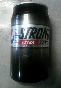 Pepsiszkan