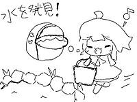 Yorkokobi_1