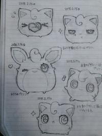 Pokemonrakugaki7jpg