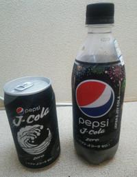Pepsijc